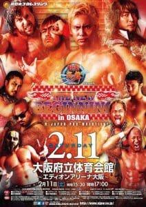NJPW New Beginning in Osaka 2017 Preview