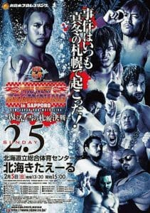 NJPW New Beginning in Sapporo 2017 Preview