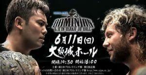NJPW Dominion 2017 Preview