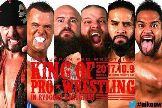 King of Pro Wrestling